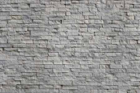 sassi: Wall Stock Photo
