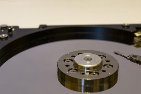 datos personales: hard drive bracket Foto de archivo