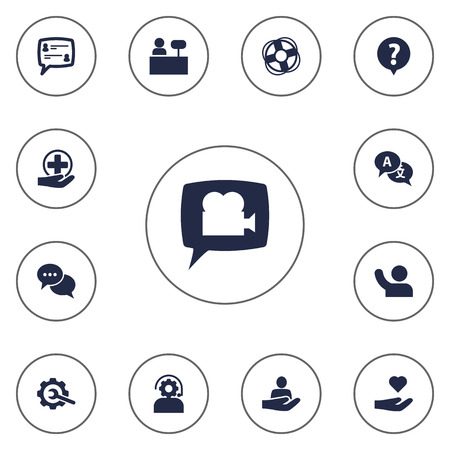 Set Of 13 Backing Icons Set.Collection Of Support, First-Aid, Technical And Other Elements.