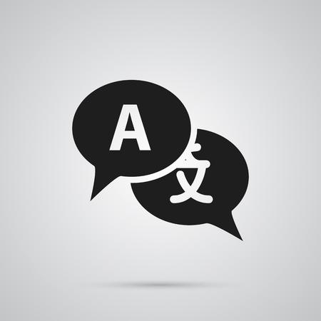 Símbolo aislado del icono del intérprete en fondo limpio. Vector Traducir Elemento En Estilo De Moda.