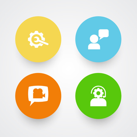 Collection Of Assistant, Gear, Technical And Other Elements.  Set Of 4 Support Icons Set.  Çizim