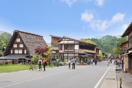 ogimachi: GIFU,JAPAN - 10 Mayl,2015 : Shirakawago Declared a UNESCO world heritage site in 1995, Shirakawago is famous for their traditional gassho-zukuri farmhouses, The village is surrounded by abundant nature.