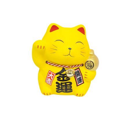 Maneki Neko, Yellow lucky cat isolated on white background Banque d'images