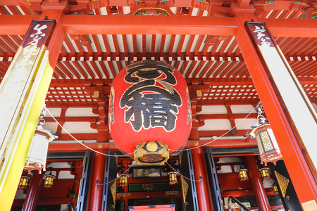 ASAKUSA,TOKYO, JAPAN - NOVEMBER 19, 2014: Sensoji Temples Hozomon Gate in the Asakusa District. Senso-ji was founded in 628 AD and is one of the most well known temples in the country. Editorial