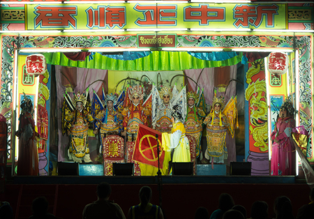 chinese opera: 10 December 2015 Chinese opera Event, Kalasin Thailand
