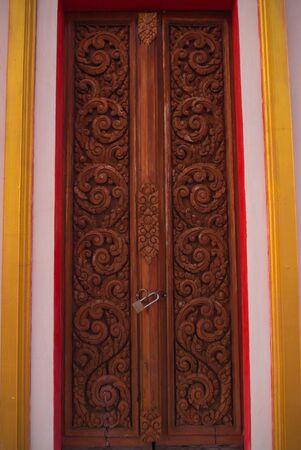 wicket gate: Wood door gravel lock, Kalasin Thailand