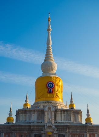 dun: Phra That Na Dun Buddhist Park, Maha Sarakham Thailand