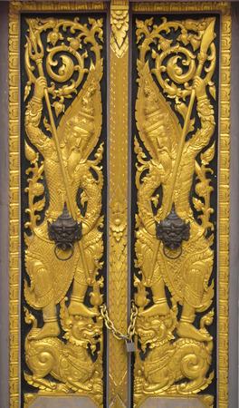 public domain: Golden Gate to Entrance, public domain