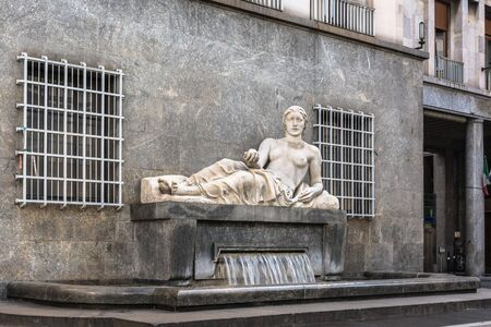 dora: The Fountain of the Dora River, Turin, Italy