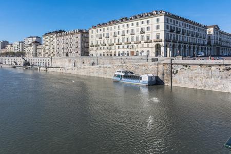 The Po River and Murazzi in Turin, Italy Stock Photo