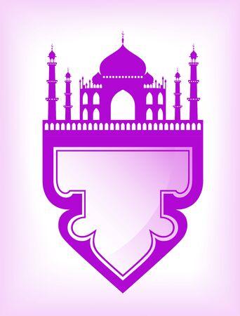 masjid: Abstract icon ramazan. Vector