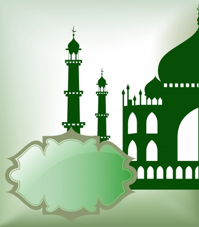 Abstract icon ramazan. Vector Vector