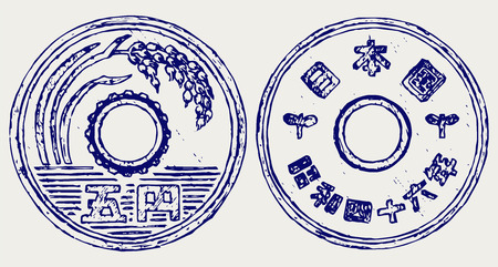 japanese currency: Coins of the japanese currency. Doodle style