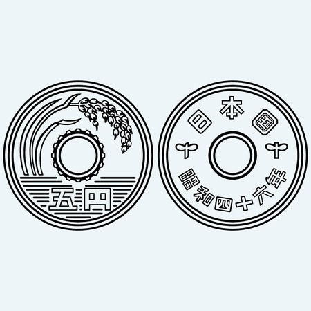 Coins of the japanese currency. Isolated on blue background Illustration