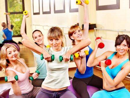 Group women in aerobics class. Stock Photo - 17991956