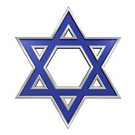 Blue glass with chrome frame Judaism religious symbol - star of david isolated on white. Computer generated 3D photo rendering.