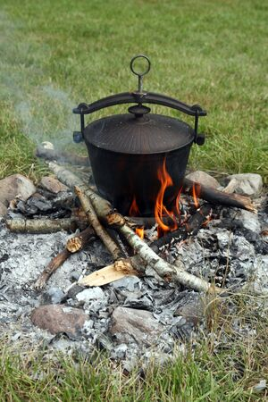 Campfire cooking photo