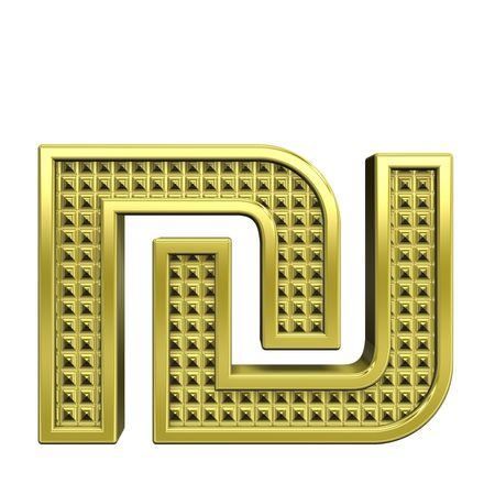 knurled: Sheqel sign from knurled gold alphabet set, isolated on white. Computer generated 3D photo rendering.
