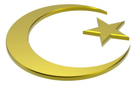 god 3d: Gold Islamic religious sign isolated on white. 3d computer generated photo rendering.