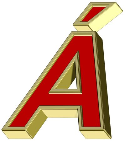 One letter from red with gold frame alphabet set, isolated on white. Computer generated 3D photo rendering. Stock Photo - 6116821