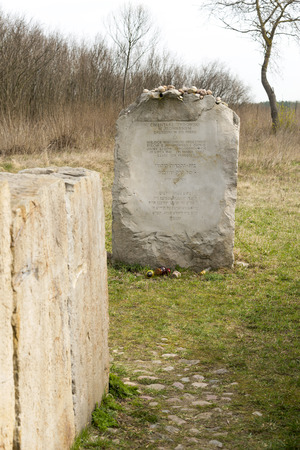 massacre: JEDWABNE - APRIL 6  Monument of the Jewish massacre in Jedwabne, Poland on April 6, 2014  Monument is a place for memory extermination of the Jews in Jedwabne, this happened in July 1941