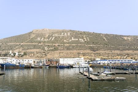 Essaouira or agadir