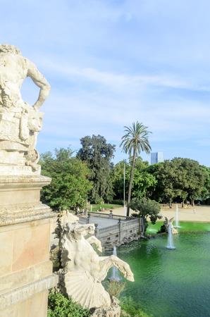 Parc de la Ciutadella in Barcelona, Spain photo