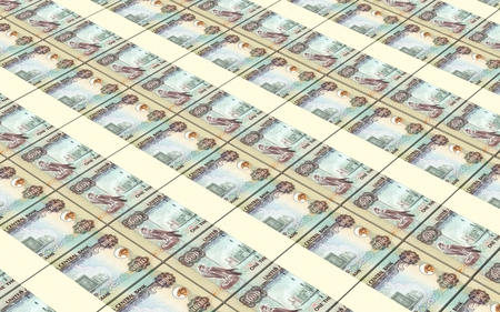 emirates: United Arab Emirates dirhams bills stacks background. Stock Photo