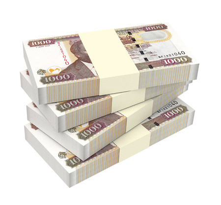 shilling: Kenyan shillings isolated on white background. Computer generated 3D photo rendering. Stock Photo