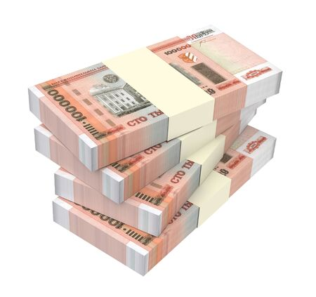 packaged: Belarusian rubles bills isolated on white background. Computer generated 3D illustration. Stock Photo