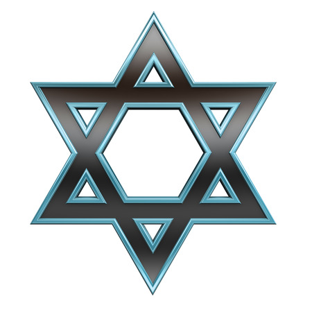 jews: Judaism religious symbol - star of david isolated on white. 3D illustration. Stock Photo