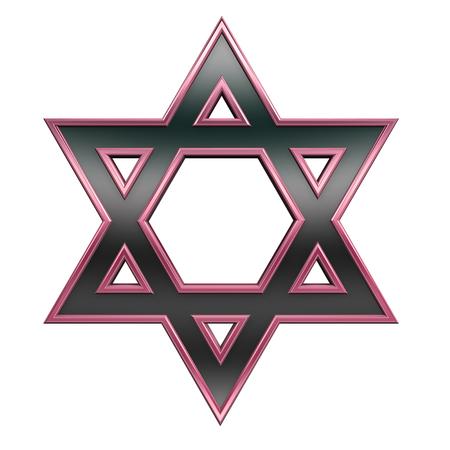 judaic: Judaism religious symbol - star of david isolated on white. 3D illustration. Stock Photo