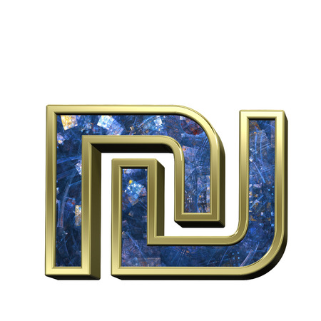 sheqel: Sheqel sign from blue fractal alphabet set isolated over white. 3D illustration.