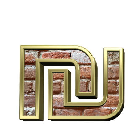 sheqel: Sheqel sign from old brick with gold frame alphabet set, isolated on white. 3D illustration. Stock Photo