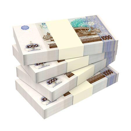 sums: Uzbekistan sums bills isolated on white background. 3D illustration.