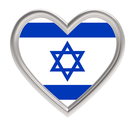Israeli flag in silver heart isolated on white background. 3D illustration. Stock Photo
