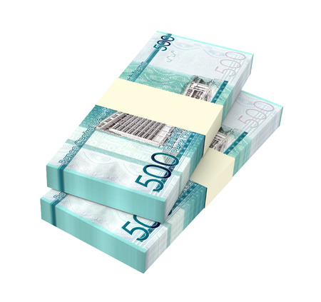 packaged: Dominican peso bills isolated on white background. 3D illustration. Stock Photo
