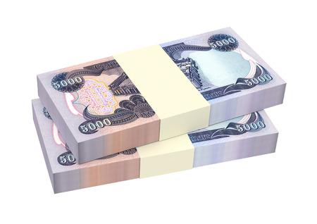 dinar: Iraqi dinars bills isolated on white background. 3D illustration.
