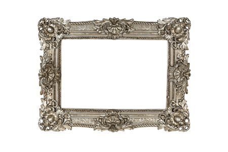 silver frame: Old silver picture frame