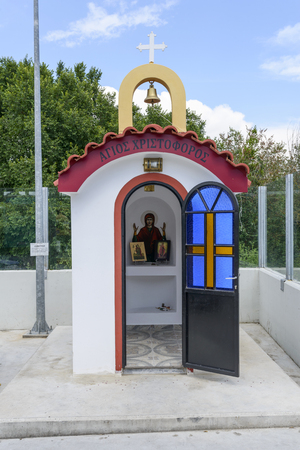 Roadside shrines situated at the bus station in Kerkyra, Corfu island in Greece. Stock Photo