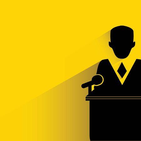 commencement: commencement speech Illustration