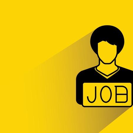 need: need job