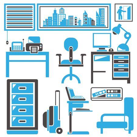 office furniture: office room, furniture set Illustration