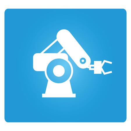 arm: robotics arm