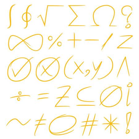 yellow hand drawn math sign