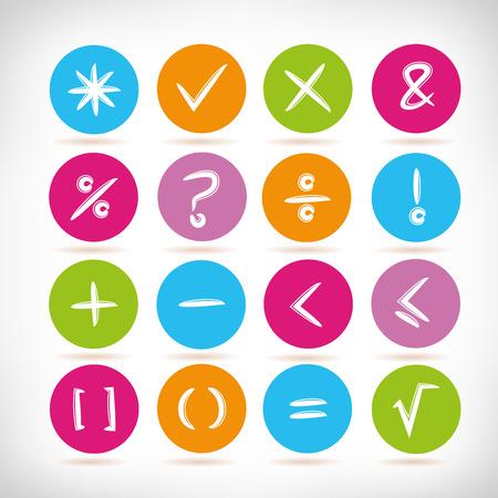 signo de matemáticas Ilustración de vector