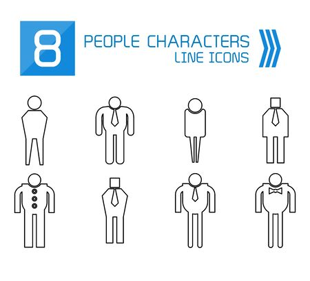 people, male icons line vector set 矢量图片