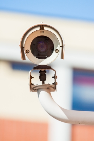 security breach: Security camera facing forward and scaning movement for security breach