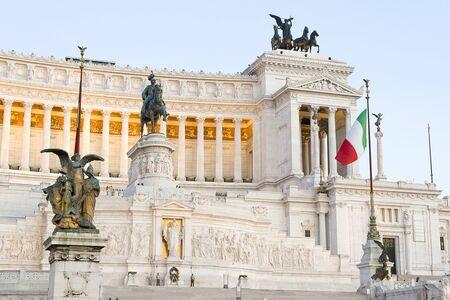 cornerstone: Rome, the altar of the homeland