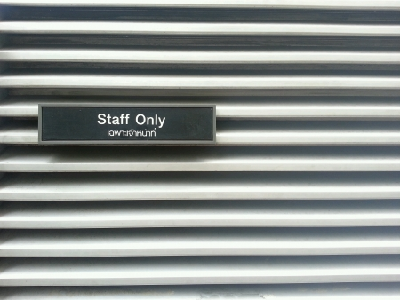 staff only: Staff Only Stock Photo